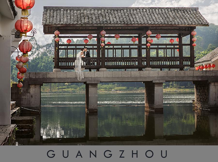guangzhou copy